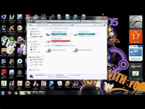 Modem Smartfren Ec1261 2 cara flash dashboard pada modem smartfren huawei ec1261