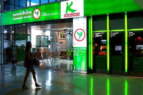 k bank thailand s kasikorn bank set for expansion into myanmar