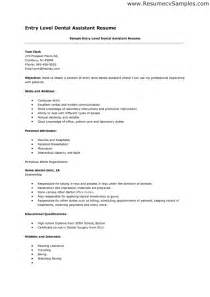 top dental assistant resume no experience cv sle