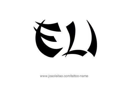 name tattoo eli baby name eli name designs