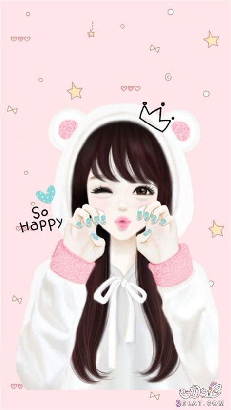 wallpaper cute korean girl cartoon صور انمى رومانسية صور انميشن كيوت صور انمى حب صور انمى