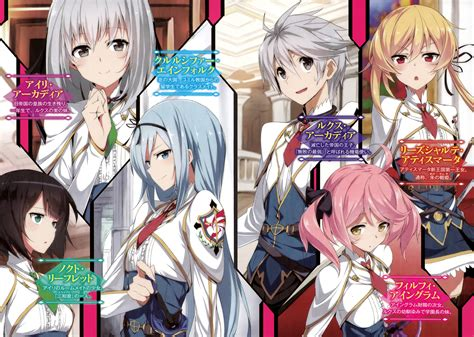 Saijaku Muhai No Bahamut Light Novel by