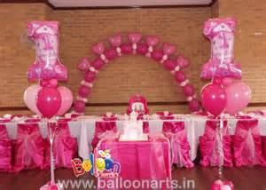 for decorations 1st birthday balloon decoration birthday