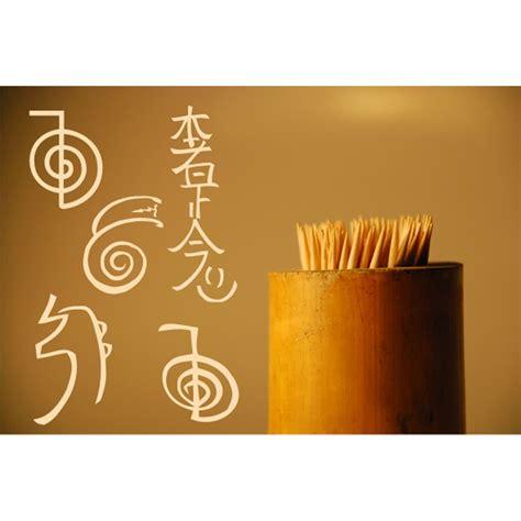 decoracion reiki simbolos de reiki pegatinas de vinilo