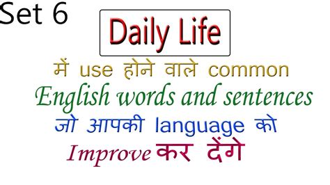 biography meaning sentence daily use english word and sentences with meaning in hindi