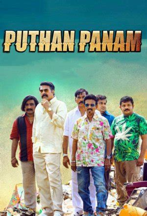 dramanice i remember you puthan panam at dramanice