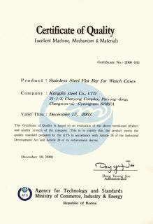certificate of quality manufacturers certificate of