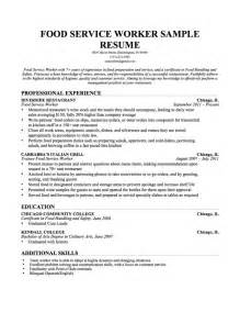 Resume Help Experience Section Education Section Resume Writing Guide Resume Genius