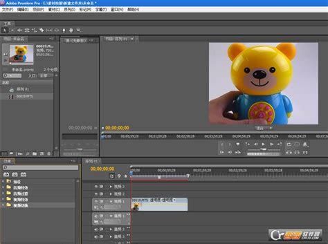 adobe premiere cs6 rotate video premiere cs6 cc破解版 adobe premiere pro cs6中文版下载免费32 64位版含破解