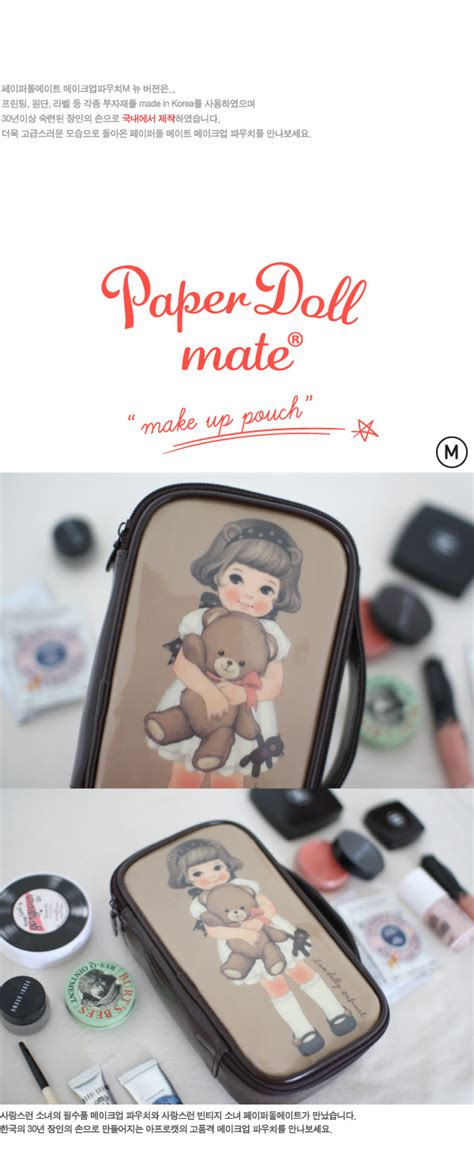 Doll Mate Cosmetic Pouch paper doll mate medium cosmetic makeup pouch bag