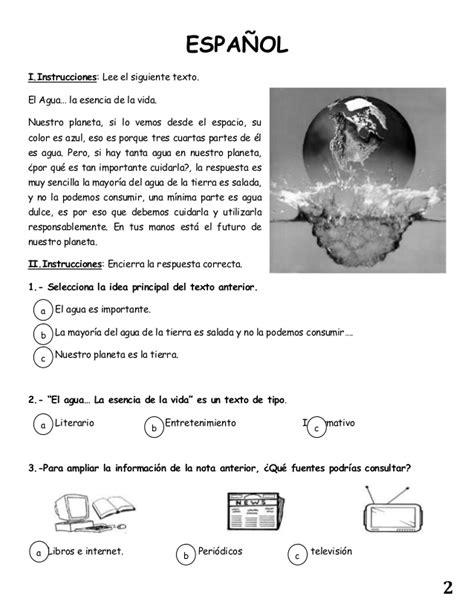 examen 10 espaol 1 el otoo de 2012 forgeology examen de primer a 241 o de primaria bimestre 3 enero febrero
