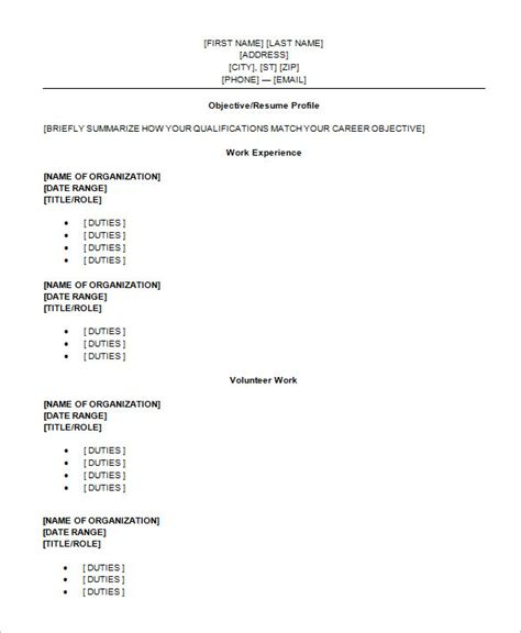 free school resume template high school student resume templates