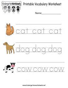 printable vocabulary worksheet free kindergarten