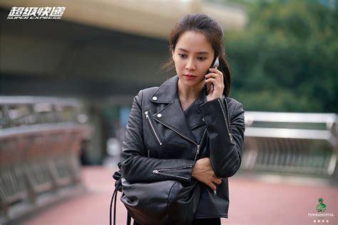 film action pencurian jadi wanita misterius song ji hyo kece di film action