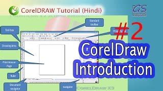 coreldraw tutorial in hindi corel draw x3 download make money from home speed wealthy