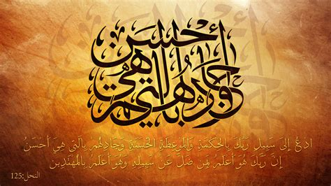 Wall Decor Kaligrafi Al Fatihah islamic calligraphy ayat al quran wallpaper landscape