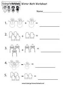winter math worksheet free kindergarten seasonal