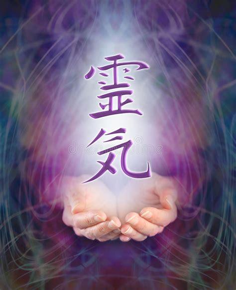 sending reiki healing energy stock photo image  giving