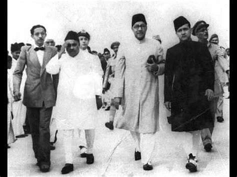 biography of muhammad ali bogra khawaja nazimuddin address s on death anniversary of