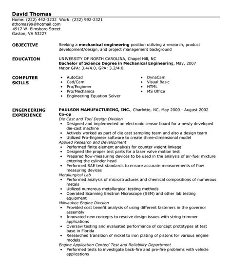 Resume Objective Entry Level Manufacturing I M Looking To Jump Ship From My Current Company I Need To Make Sure My Resume Is Up To Date