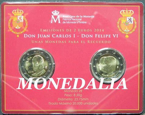 2266159232 dom juan a euros 2014 espa 209 a 2 monedas de 2 euros don juan carlos i y