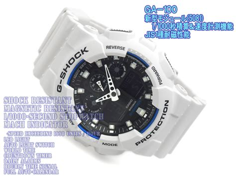 g shock blue and white www pixshark images galleries with a bite