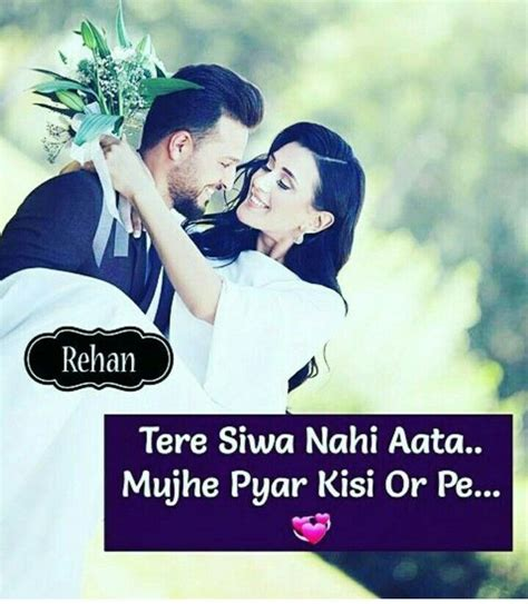 wallpaper of couple with thought images of love couple with quotes in urdu wallpaper images