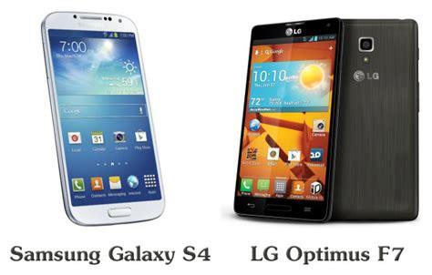 lg optimus f7 vs samsung galaxy s4 comparison
