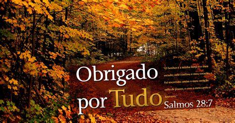vers 237 culos b 237 blicos de bendiciones postales cristianos versiculos de fe wallpapers wallpapers b 237 blicos