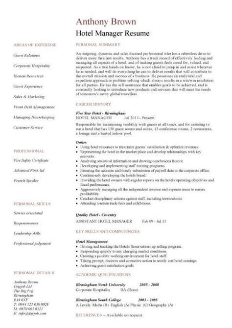 food service description resume ideas food service waitress u0026 waiter resume sles