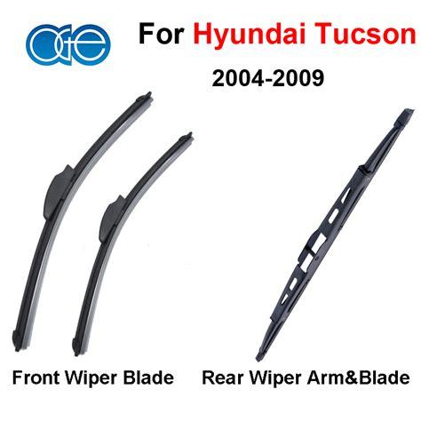 service manual how to replace a 2009 hyundai veracruz wiper motor windshield wiper for 2009