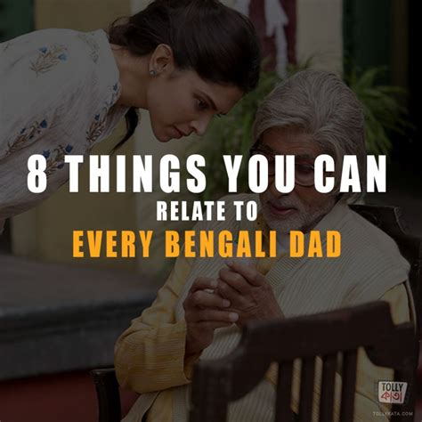 8 Things Every Modern Can Do by 8 Things You Can Relate To Every Bengali In The World