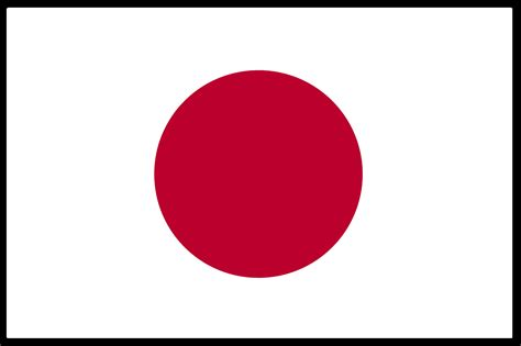flags of the world japan misc flag of japan wallpapers desktop phone tablet