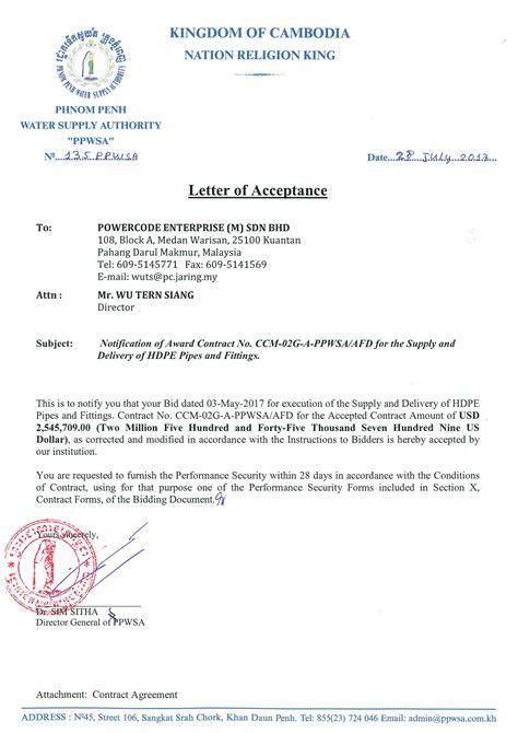 Acceptance Letter For Of Agriculture Makurdi Contoh Acceptance Letter Ideas Essay Writing Help Cuptech Sro Idea Rs Sle