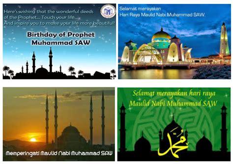 contoh undangan maulid nabi muhammad saw rahmad nababan