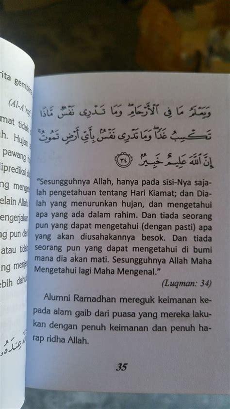 Buku Rapor Merah Demokrasi buku siapakah alumni ramadhan