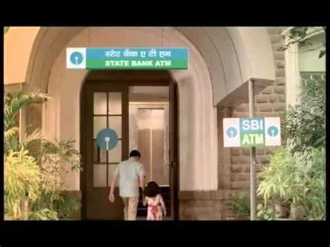 Sbi Gift Card Balance Check Online - sbi fbb credit card buzzpls com