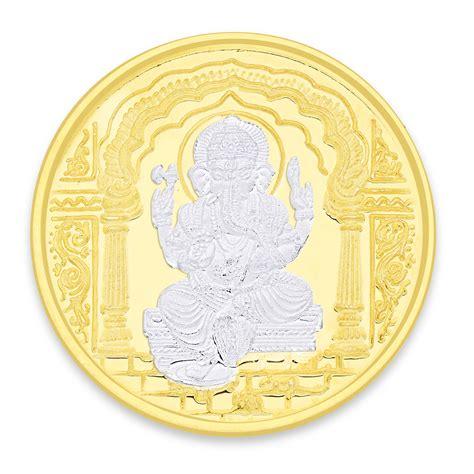 10 Gram Silver Coin Price 999 - buy taraash gold plated 999 silver lord ganesha 10 gram