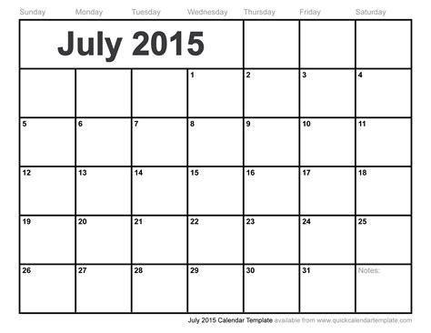 picture calendar template 2015 july 2015 calendar template