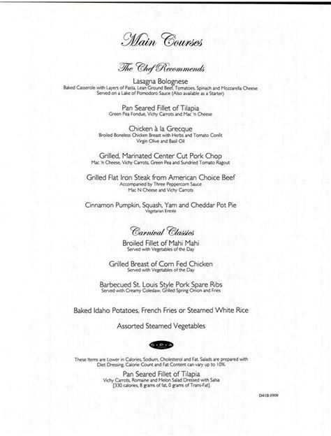 Carnival Dining Room Menu by Carnival Sensation Feb 14 18 2010 Menus Food
