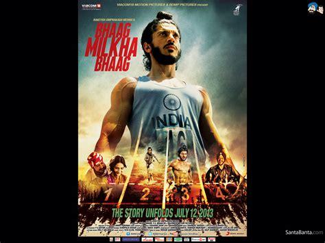 film bhag milkha bhag bhaag milkha bhaag movie wallpaper 6