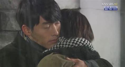 secret garden korean drama episode 1