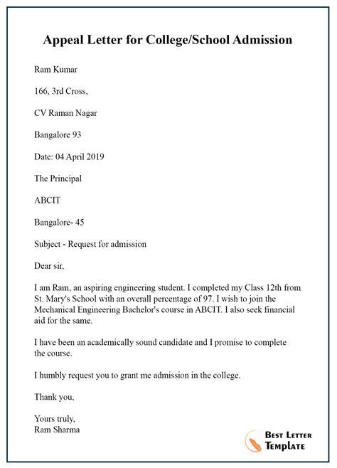 appeal letter college school admission letter