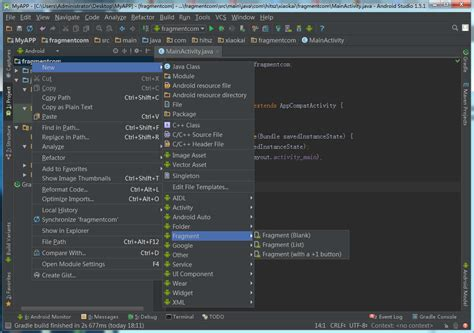 layoutinflater android studio 学习android studio开发工具之activity2 fragment