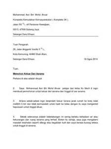 contoh surat dewasurat media design bild