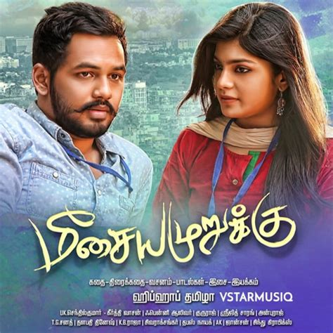 download mp3 from velaikkaran sakkarakatti mp3 song free download meesaya murukku