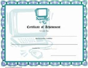 Computer Certificate Template Computer Certificate Get Domain Pictures Getdomainvids Com