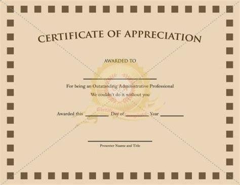 religious certificate of appreciation template 21 best images about appreciation certificate on