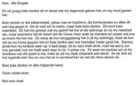 thank you helderberg ukukhanya