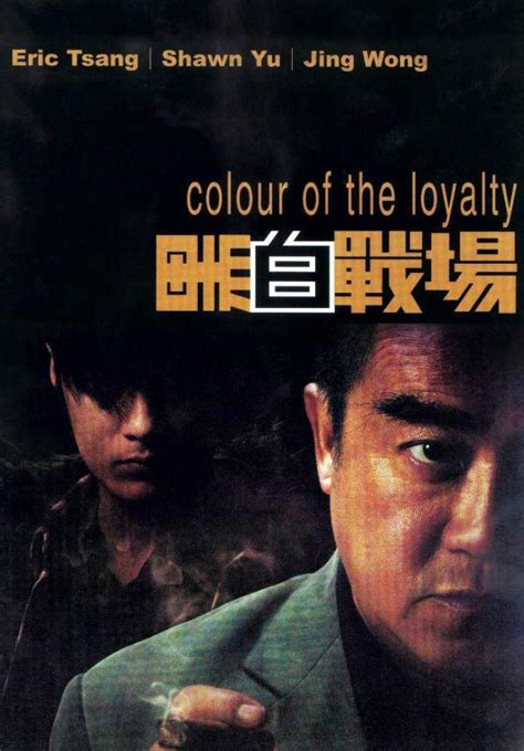 color of loyalty cineplex colour of the loyalty